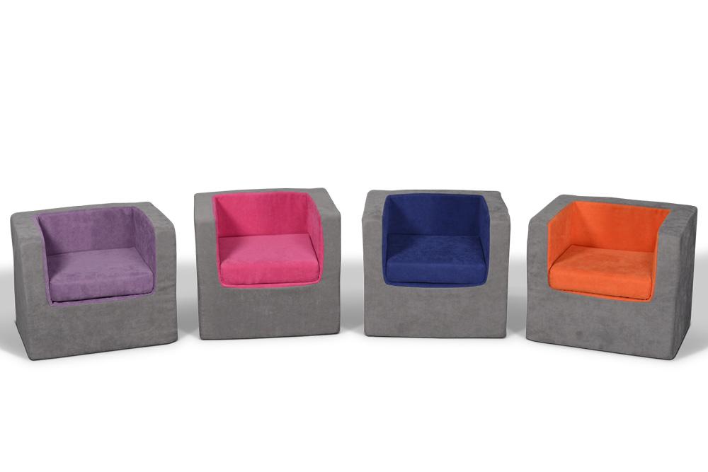 kindersessel cubico kinderm bel m nchen salto kindersessel cubico. Black Bedroom Furniture Sets. Home Design Ideas
